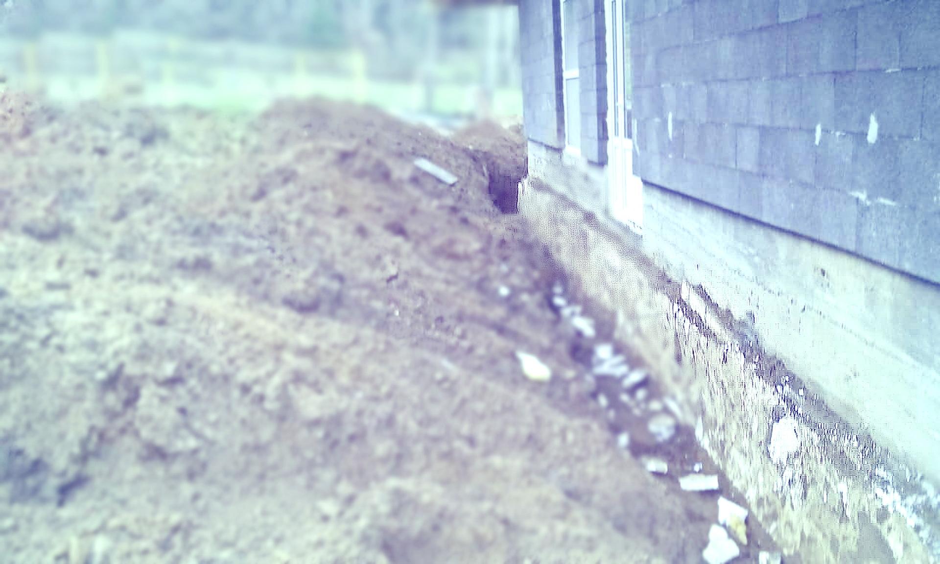 раскопка основание дома