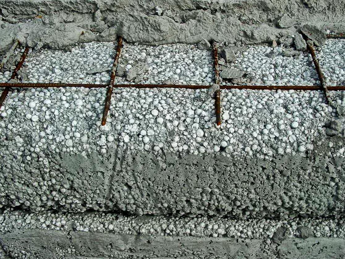 Бетон с пенопластом купить полиуретановая мастика для бетона купить в спб